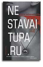 Ne stavai tupa.ru