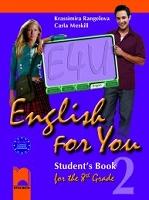 English for You for the 8th Grade. Student's Book 2. Учебник по английски език за 8. клас – интензивно изучаване, част 2