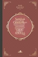 Quo Vadis. Клуб Класика